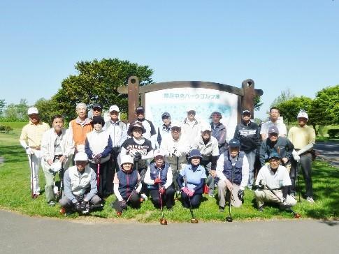 第1回 パークゴルフ大会