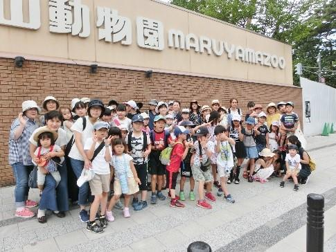 女性部研修旅行「親子で動物園へ行こう!」
