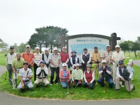 第3回 パークゴルフ大会