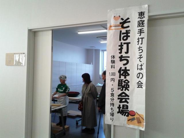 11月例会&ツナガルフェスタ2019出店