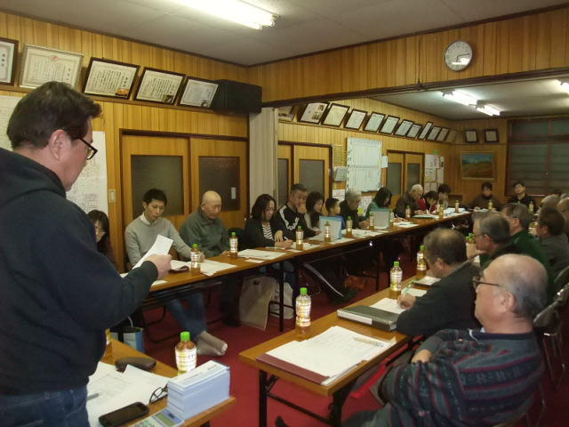 拡大(区長。役員合同)会議開催される