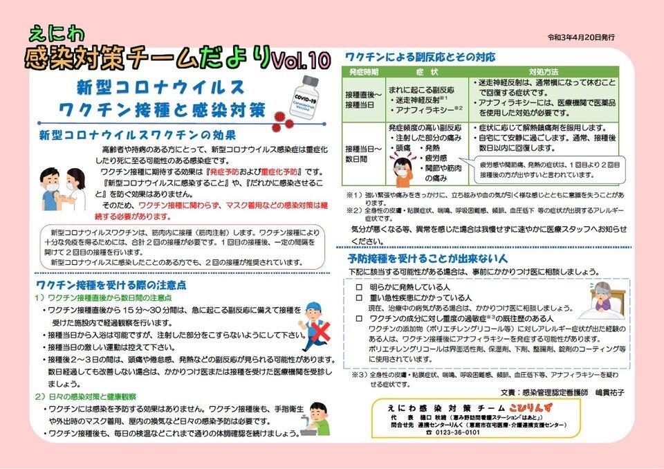 tayori10.jpg